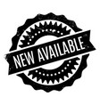 new available rubber stamp vector image