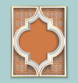 Abstract 3D Islamic design pattern mosaic vector image