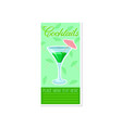 creen cocktail with umbrella in martini glass vector image