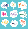 White speech bubbles with colorful inscriptions vector image