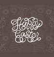 abstract white easter egg on grey background vector image