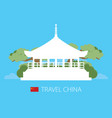 china flat design travel vector image vector image