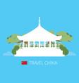 china flat design travel vector image