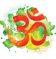 om sign watercolor background vector image
