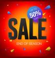final sale poster or flyer design end of season vector image