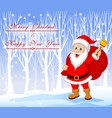 Santa Claus with bell carrying sack with winter vector image
