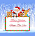 Cartoon Santa and friend holding Christmas vector image vector image