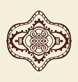 Brown Mandala Ornament vector image