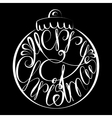 Christmas Lettering Tree Toy vector image