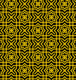 Gold Persian Pattern vector image