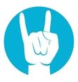 rock icon vector image