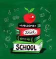 apple on books vector image