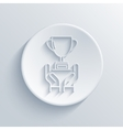 modern light award icon vector image
