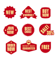 set of different advertising and promotion banners vector image vector image
