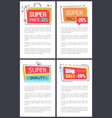 super price -35 and big sale vector image
