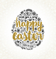 Easter greeting card with hand drawn element and vector image