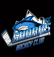 Sharks hockey club professional logo vector image