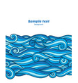 blue waves pattern card background vector image