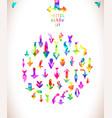 colorful watercolor arrows vector image