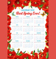 calendar 2018 of spring poppy flowers frame vector image