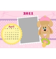 Babys monthly calendar for april 2011s vector image