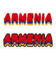 Armenia typography Text of Armenian flag Emblem of vector image