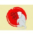 Monkey symbol vector image