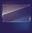glass frame with rivets vector image