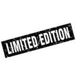 Square grunge black limited edition stamp vector image