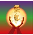 Concept image symbol of Reiki practice vector image