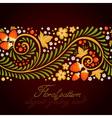 Ornamental khokhloma floral postcard vector image