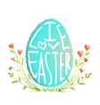Single Easter Egg with Floral Decoration in vector image