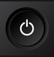 Black plastic power button vector image vector image