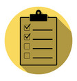 checklist sign flat black vector image