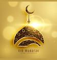 Beautiful mosque design for islamic eid festival vector image