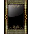 Golden Ornament frame vector image vector image
