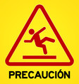 Yellow and red precaucion symbol vector image