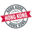 Hong Kong red round grunge vintage ribbon stamp vector image