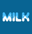 milk text logo dairy letters on blue background vector image