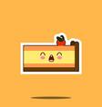 piece of cake kawaii character cartoon emoticon vector image