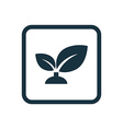 plant icon Rounded squares button vector image