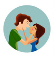 sweet couple or family - wife and husband - vector image