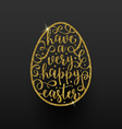 Easter greeting card - easter glitter gold egg vector image