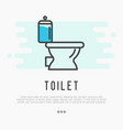 toilet icon with water in bowl vector image