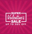 Valentines day sale vintage comics retro vector image