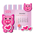 december pig calendar vector image