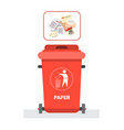 rubbish container for paper waste icon recycle vector image