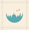 Islamic Card for Ramadan Kareem vector image vector image
