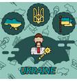 ukraine flat concept icons vector image