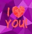 I love you valentines or mothers day card vector image